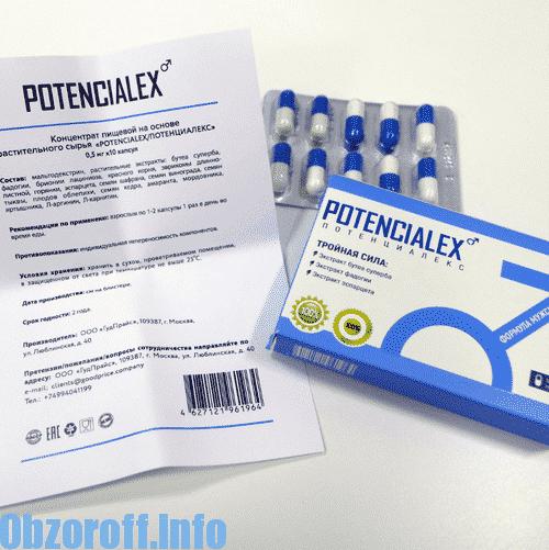 Casanova pt. Potenta – pret, pareri, prospect, forum, farmacii din Romania
