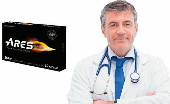 ajută la erecție născut fără penis