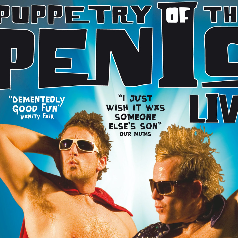 penis pentru fete aparat de muls pentru penis